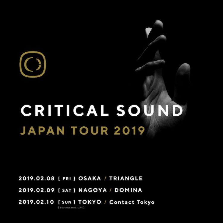 Critical Sound Japan Tour